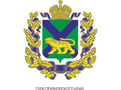 Герб Приморского краям