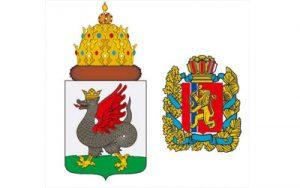 2. Гербы городов РФ