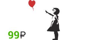Наклейка девочка с шаром