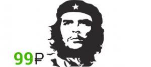 Наклейки Че Гевара