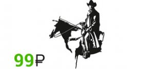 Наклейка ковбой на лошади