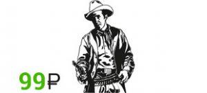 Наклейка ковбой с пистолетом