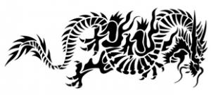 Наклейка Дракон №12