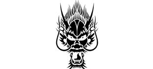 Наклейка Дракон №2