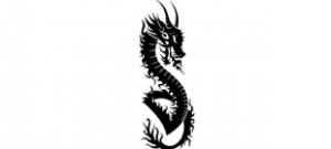 Наклейка Дракон №4