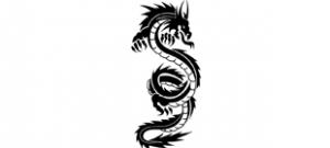 Наклейка Дракон №5