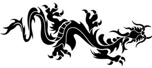Наклейка Дракон №8