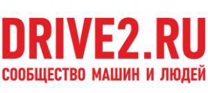 Наклейка Drive2.ru