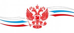 Наклейка Герб России №1