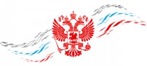 Наклейка Герб России №2
