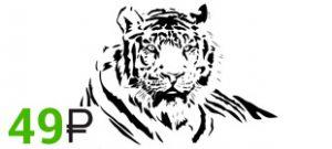 Наклейка Тигр №3