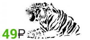 Наклейка Тигр №4