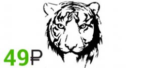 Наклейка Тигр №5