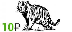 Наклейка Тигр №6