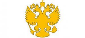 Силуэт герб РФ вектор
