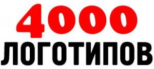 4000 логотипов вектор скачать