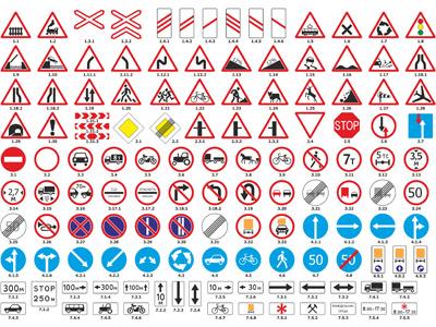Дорожные знаки ч.1