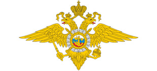 Герб МВД в векторе