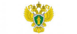 Герб Прокуратуры в векторе