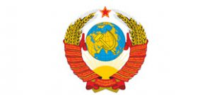 Герб СССР в векторе