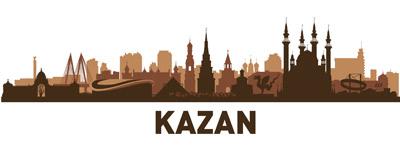 Силуэт города Казань в векторе