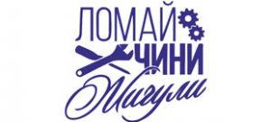 Наклейка Ломай Чини Жигули в векторе