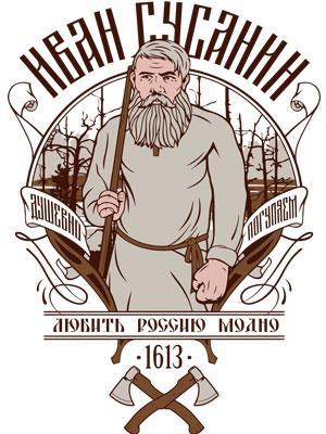 Иван Сусанини в векторе