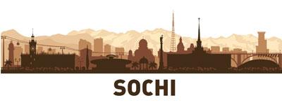 Силуэт города Сочи в векторе