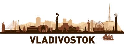 Силуэт города Владивосток в векторе