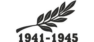 Наклейка ветвь 1941-1945 в векторе