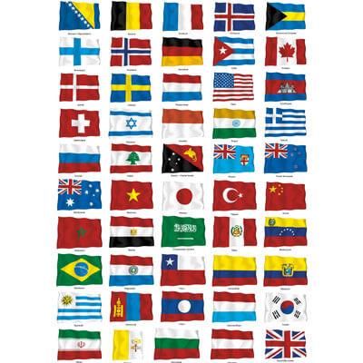 Развивающие флаги стран мира на белом фоне 1