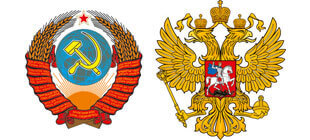Герб РФ в векторе